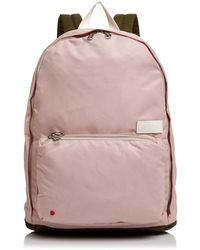 State | Adams Tricolor Nylon Backpack | Lyst