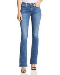 Hudson Jeans - Drew Bootcut Jeans In Ayon - Lyst