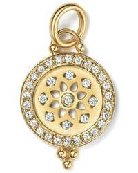 Temple St. Clair - 18k Gold Halo Mandala Cutout Pendant With Pavé Diamonds - Lyst