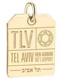 Jet Set Candy - Tlv Tel Aviv Luggage Tag Charm - Lyst