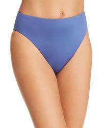 SOLUNA - Solids High-rise Bikini Bottom - Lyst