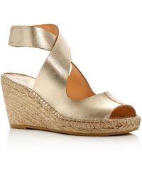 Bettye Muller - Mobile Metallic Espadrille Wedge Sandals - Lyst