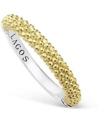 Lagos - Sterling Silver And 18k Gold Caviar Beaded Stacking Ring - Lyst