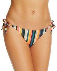 Paul Smith - Stripe Side Tie Bikini Bottom - Lyst