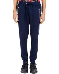 The Kooples - Fleece Slim Fit Sweatpants - Lyst
