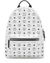 MCM - Visetos Medium Stark Backpack - Lyst
