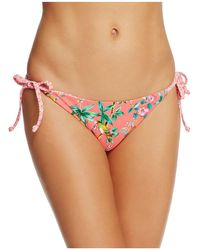Blush By Profile - Japanika Reversible Bikini Bottom - Lyst