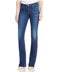 7 For All Mankind - B(air) Kimmie Bootcut Jeans In Duchess - Lyst