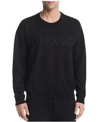 7 For All Mankind - Embossed Logo Crewneck Sweatshirt - Lyst
