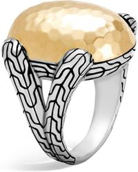John Hardy - Sterling Silver And 18k Bonded Gold Classic Chain Hammered Large Oval Ring - Lyst