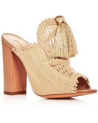 Schutz - Women's Novoli Raffia High Block Heel Slide Sandals - Lyst
