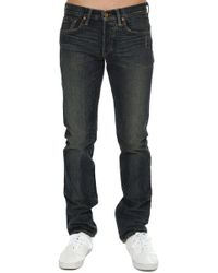 NSF - Apache Straight Fit - Lyst