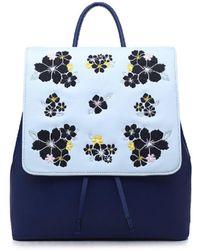 Catherine Malandrino - Teagan Embroidered Backpack - Lyst