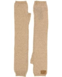 Gianfranco Ferré - Gua01039 Wool Blend Shimmery Knitted Long Gloves - Lyst