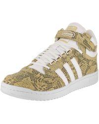 online store 5b8dc 383ae adidas - Mens Concord Ii Mid Originals Basketball Shoe - Lyst