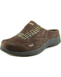 Ryka - Freelance Round Toe Leather Mules - Lyst