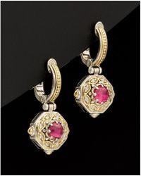 Konstantino - Hermione 18k & Silver 2.60 Ct. Tw. Diamond & Tourmaline Earrings - Lyst