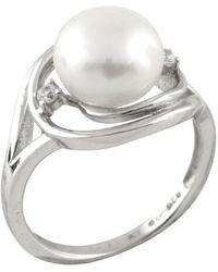 Splendid - White Pearl Pendant Set In Sterling Silver - Lyst