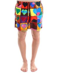 JW Anderson - Men's Multicolor Polyester Trunks - Lyst