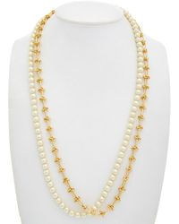 Rebecca Minkoff - Double Necklace - Lyst