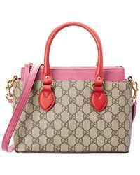 67979152b74067 Gucci - Limited Edition Multicolor Gg Supreme Canvas & Leather Mini Bag -  Lyst