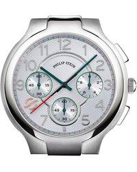 Philip Stein - Signature Watch Case - Extra Large - Lyst