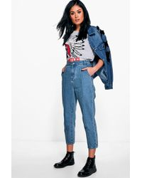 Boohoo - Sophie Seam Front Mom Jeans - Lyst