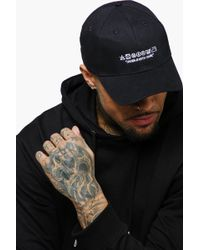 ee78bd0a74 Lyst - Vans Black Label Skateboard Beanie in Black for Men