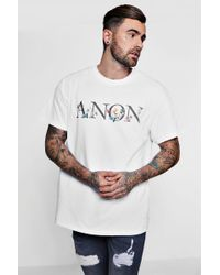 Boohoo - Oversized Anon Slogan Floral Print T-shirt - Lyst