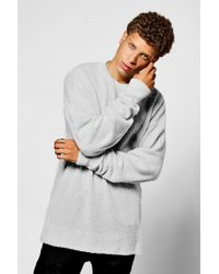 Boohoo - Grey Boucle Knit Long Sleeve Jumper - Lyst