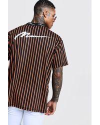 Boohoo - T-shirt oversize côtelé à rayures MAN - Lyst