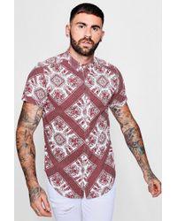 Boohoo - Print Short Sleeve Shirt - Lyst