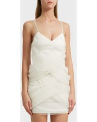 Y. Project - Tulle Slip Dress, Size Xs, Women, White - Lyst