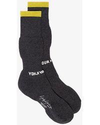 Yohji Yamamoto - Grey Logo Cotton-blend Socks - Lyst