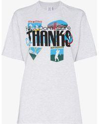 Vetements - Printed Cotton T-shirt - Lyst