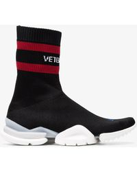 Vetements - Stretch Reebok Pump Trainers By - Lyst