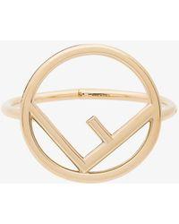 Fendi | F Is Bracelet | Lyst