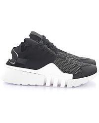 Y-3 - Sneaker Weiß Elastan Mesh Rindsleder Logo schwarz weiß - Lyst