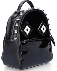 Les Petits Joueurs - Women Backpack Baby Mick Mask Spheres Patent Leather Pearls Logo Black - Lyst