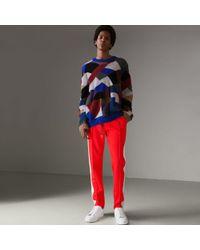 Burberry Sport - Sport Stripe Cotton Blend Drawcord Trousers - Lyst
