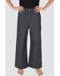 Apiece Apart | High Waist Crop Trousers Japanese Raw Denim | Lyst