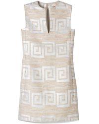 Tory Burch Textured Jacquard Dress - Lyst