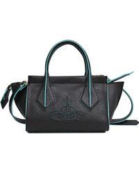 Vivienne Westwood Double Strapped Mini Venice Beach Bag - Lyst