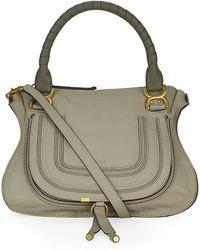 Chloé Medium Marcie Shoulder Bag - Lyst