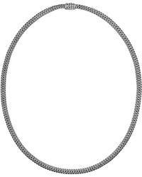 John Hardy Extra-small Woven Chain Necklace - Lyst