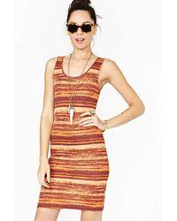 Nasty Gal Missoni Sunset Stripe Dress - Lyst