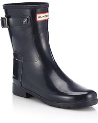 Hunter | Refined Short Gloss Rain Boots | Lyst
