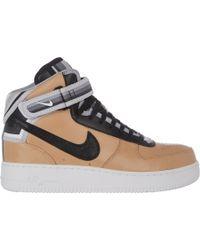 Nike Mens Air Force 1 Rt Mid Sneakers - Lyst