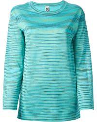 M Missoni Tonal Stripe Sweater - Lyst