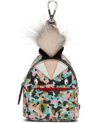 Fendi | Mini Monster Leather and Fur Backpack Key Charm | Lyst